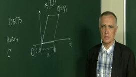 Применение метода координат в решении простейших задач