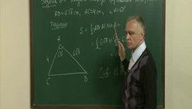 Теорема о площади треугольника. Формулы для нахождения площадей параллелограмма и треугольника