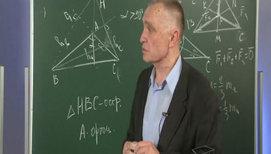 Треугольники: признаки равенства и подобия треугольников, их основные элементы и замечательные точки