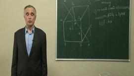 Решение задач на применение аксиом и их следствий (в параллелепипеде)