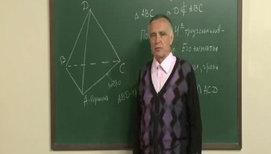 Тетраэдр. Задачи на построение сечений в тетраэдре