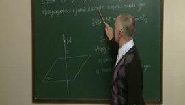 Теорема о прямой, перпендикулярной к плоскости