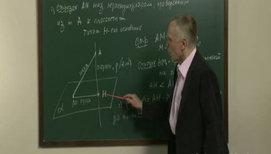 Расстояние от точки до плоскости. Теорема о трех перпендикулярах