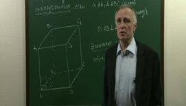 Прямоугольный параллелепипед (продолжение)