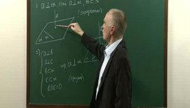 """Повторение теории и решение задач по теме """"Перпендикулярность прямой и плоскости"""""""