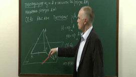 """Повторение теории и решение задач по теме """"Перпендикуляр и наклонные. Угол между прямой и плоскостью"""""""