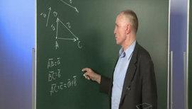 Сложение и вычитание векторов. Умножение вектора на число