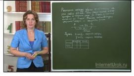 Решение задач по теме «Одночлены. Арифметические операции над одночленами»