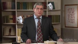 Автор и герои в образной системе романа «Евгений Онегин». Онегин и Ленский