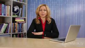 Службы сети Интернет. Информационно-поисковые системы. Образовательные ресурсы сети. Облачные сервисы