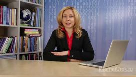 Организация личной информационной среды в Интернет. Информационная безопасность, этика и право