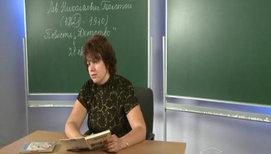 """Л.Н. Толстой. Повесть """"Детство"""". Анализ избранных глав"""