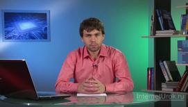 Представление информации в компьютере. Единицы измерения информации