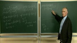 Решение рациональных неравенств повышенной сложности