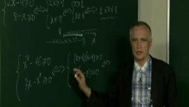 Системы из линейных и квадратных неравенств