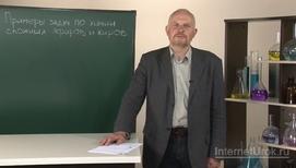Примеры задач по химии сложных эфиров и жиров