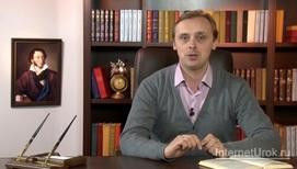 Предлоги и союзы как служебные части речи