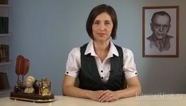 К. Паустовский «Прощание с летом»