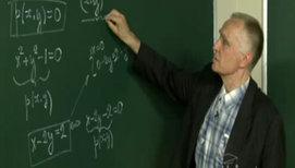 Основные определения, примеры системы двух уравнений