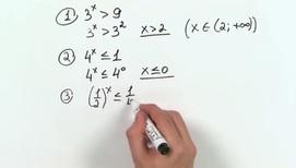 Урок 2. Показательные неравенства. Системы показательных уравнений и неравенств. Практика