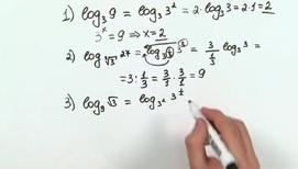 Урок 3. Логарифм. Свойства логарифмов. Выражения с логарифмами. Практика