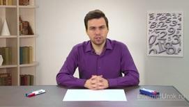 Урок 6. Закрепление пройденного материала. Степенно-показательная функция. Решение различных задач повышенной сложности. Теория
