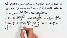 Урок 8. Тригонометрические формулы. Практика