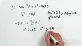 Урок 15. Решение уравнений, неравенств и их систем. Практика