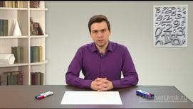 Урок 16. Решение уравнений и неравенств с параметрами. Теория