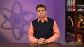 """Повторение темы """"Электромагнитные явления"""" (Гребенюк Ю.В.)"""