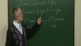 Определения и свойства четных и нечетных функций
