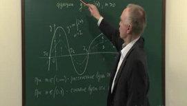 Построение графика функции y=mf(x) по графику функции y=f(x) при m<0