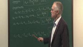 Характеристическое свойство арифметической прогрессии