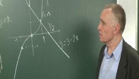 Графическое решение уравнений, неравенств
