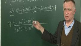 Элементы теории тригонометрических функций. Основные формулы