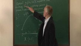Функция y=tgx, ее свойства и график