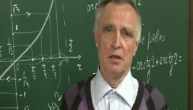 Арктангенс и решение уравнения tg x=a
