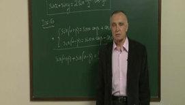 Преобразование сумм тригонометрических функций в произведение (сумма и разность синусов)