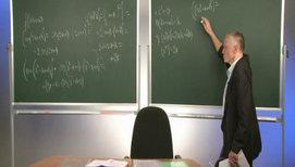 Дифференцирование сложных функций. Задача из практики подготовки к ЕГЭ по математике