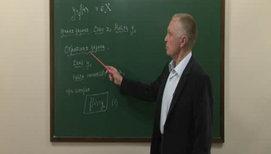Тригонометрические уравнения, вычисления