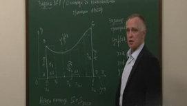 Задачи, приводящие к понятию определенного интеграла