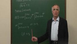 Корни n-й степени из действительного числа. Задачи