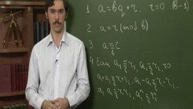 Уравнения в целых числах. Решение задач С6