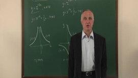 Степенные функции, их свойства и графики. Степенные функции с рациональным показателем