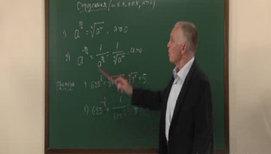 Степенные функции, их свойства и графики: начальные сведения