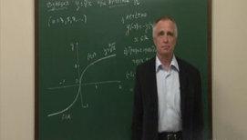 Функции y=(√x)<sup>n</sup>, их свойства и графики
