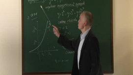 Показательная функция, ее свойства и график. Начальные сведения