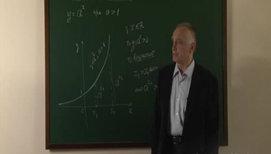 Показательная функция, ее свойства и простейшие показательные неравенства