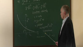 Показательная функция, ее свойства. Простейшие показательные уравнения