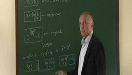 Понятие логарифма. Простейшие задачи